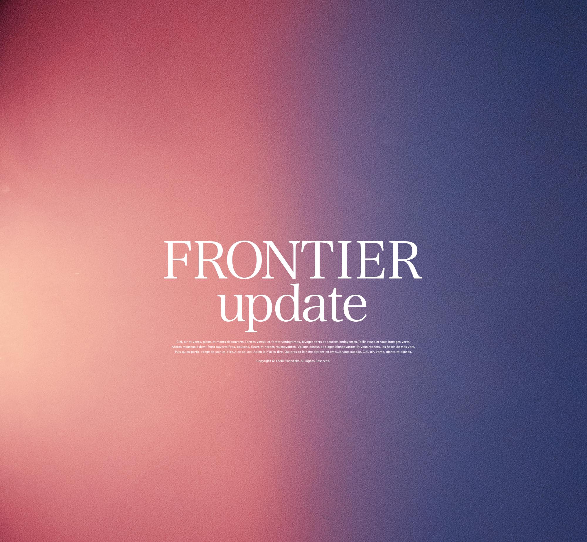 FRONTIER-update.png